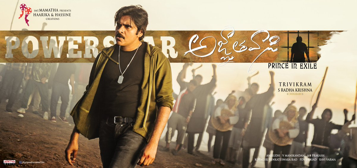 Agnyaathavaasi Box-Office collections are Less than