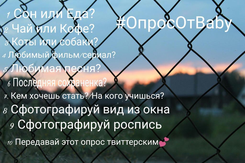Игра престолов 7 сезон 7 серия дата выхода в россии