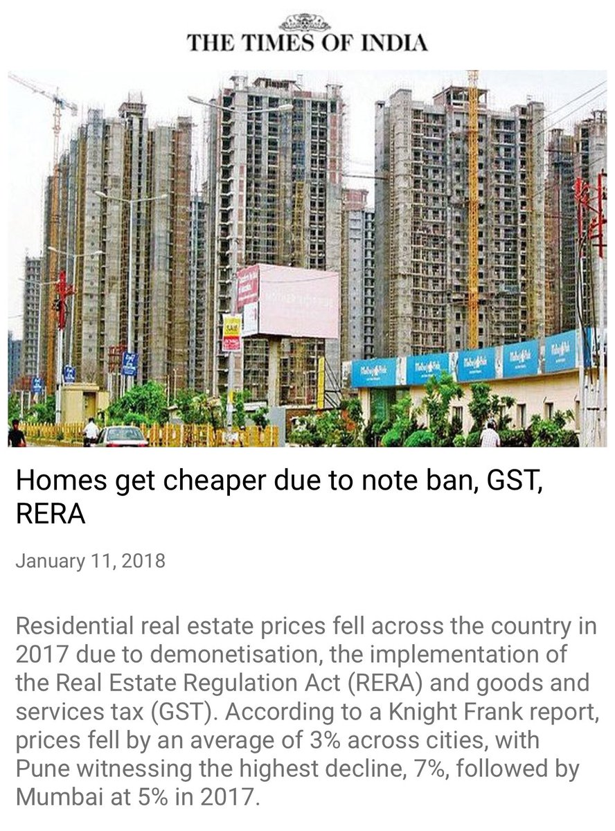 #RERA Latest News Trends Updates Images - PMOIndia