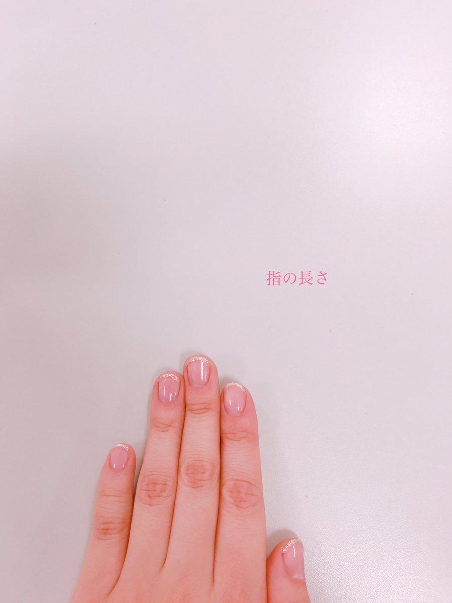指の長さは、人差し指の方が短いよ〜 さっきの写真は遠近法かな?
