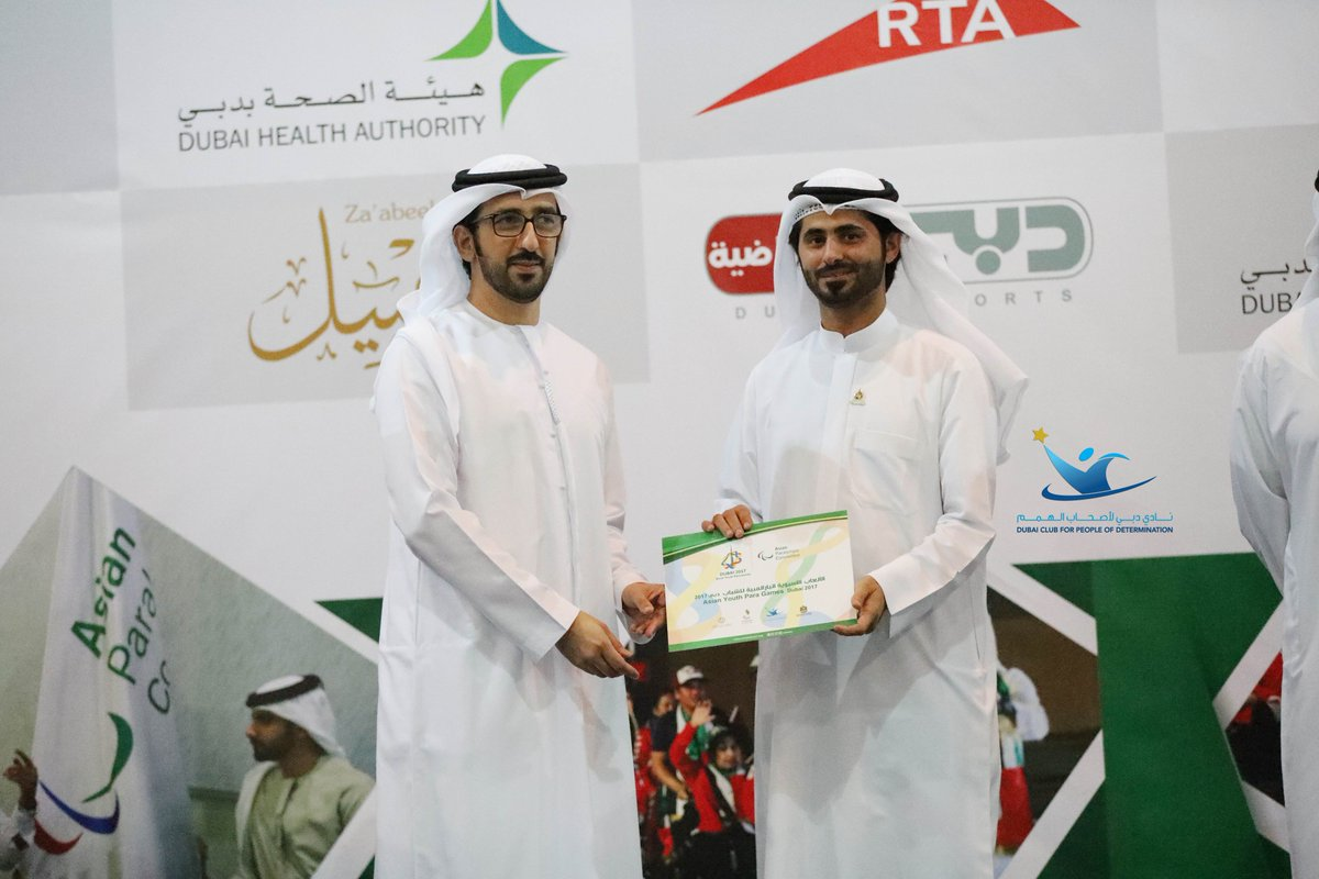... media, volunteers and Operational Committees in the Asian Youth Para  Games – Dubai 2017. https://goo.gl/mYwk79 @UAE_DFS @EmiratesGas @DHA_Dubai  ...