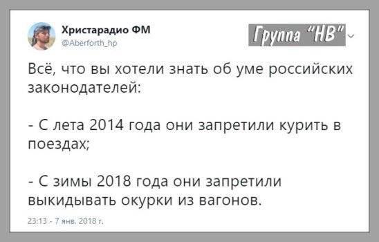 """За вступление в """"казачьи общества"""" жителям Луганщины обещают одежду и содействие в получении гуманитарки, - ГУР - Цензор.НЕТ 1838"""