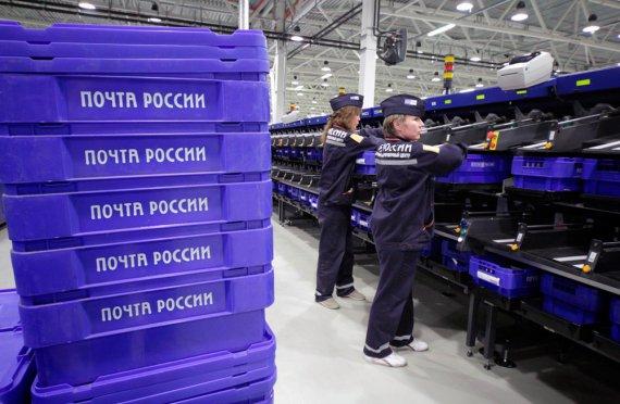 Почта россии перловская график работы