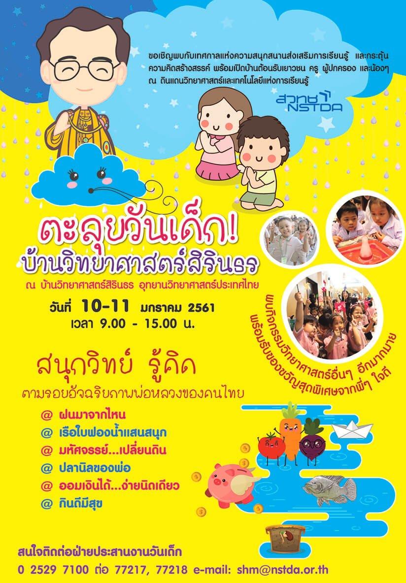 Walkwithmethai en Twitter: