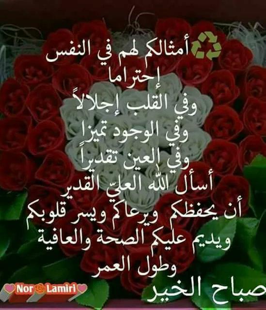 الجنة المبتغى على تويتر السلام عليكم ورحمة الله كيف حالكم جميعا