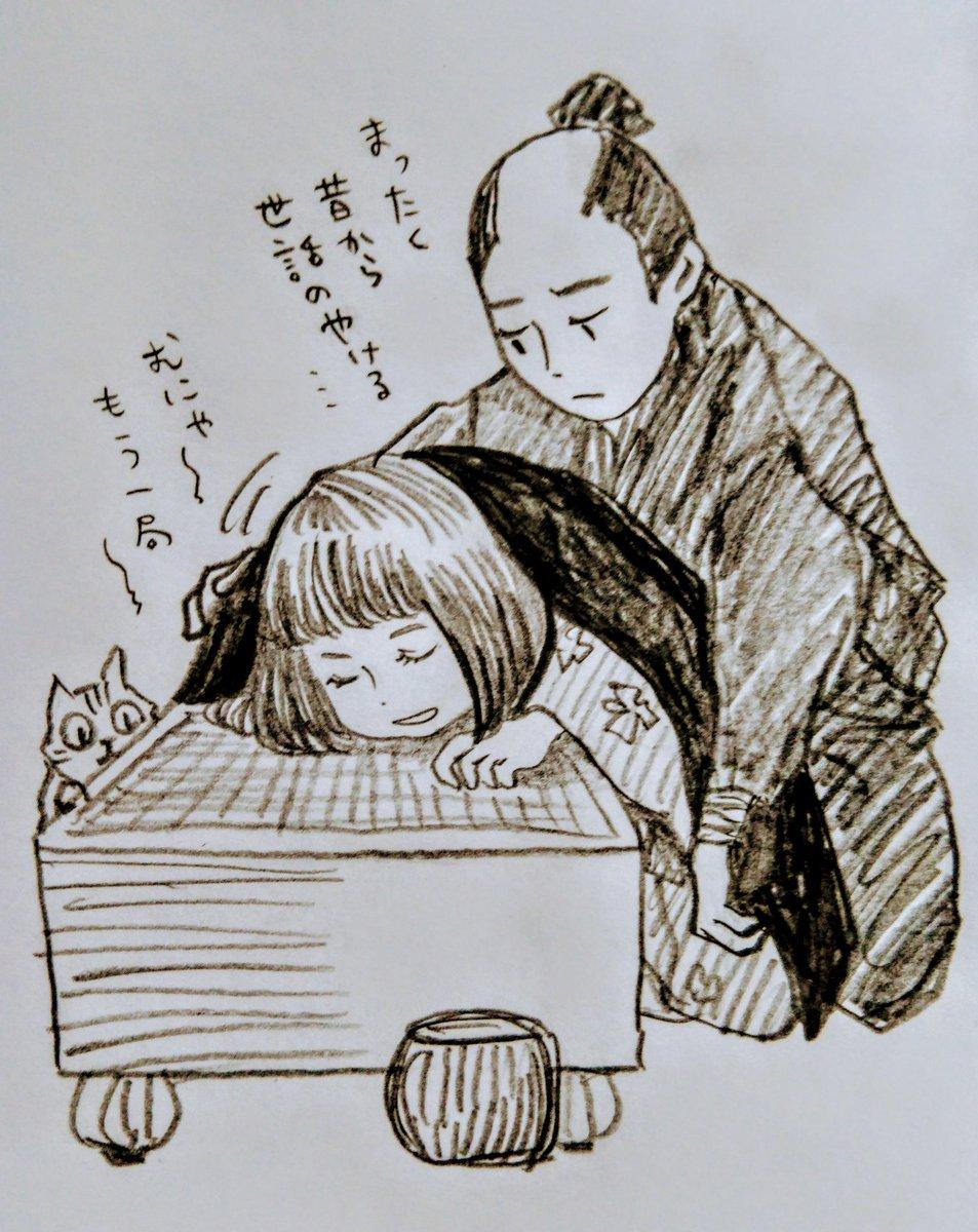 Tweet 直虎イラストまとめ随時更新 虎絵 Naver まとめ