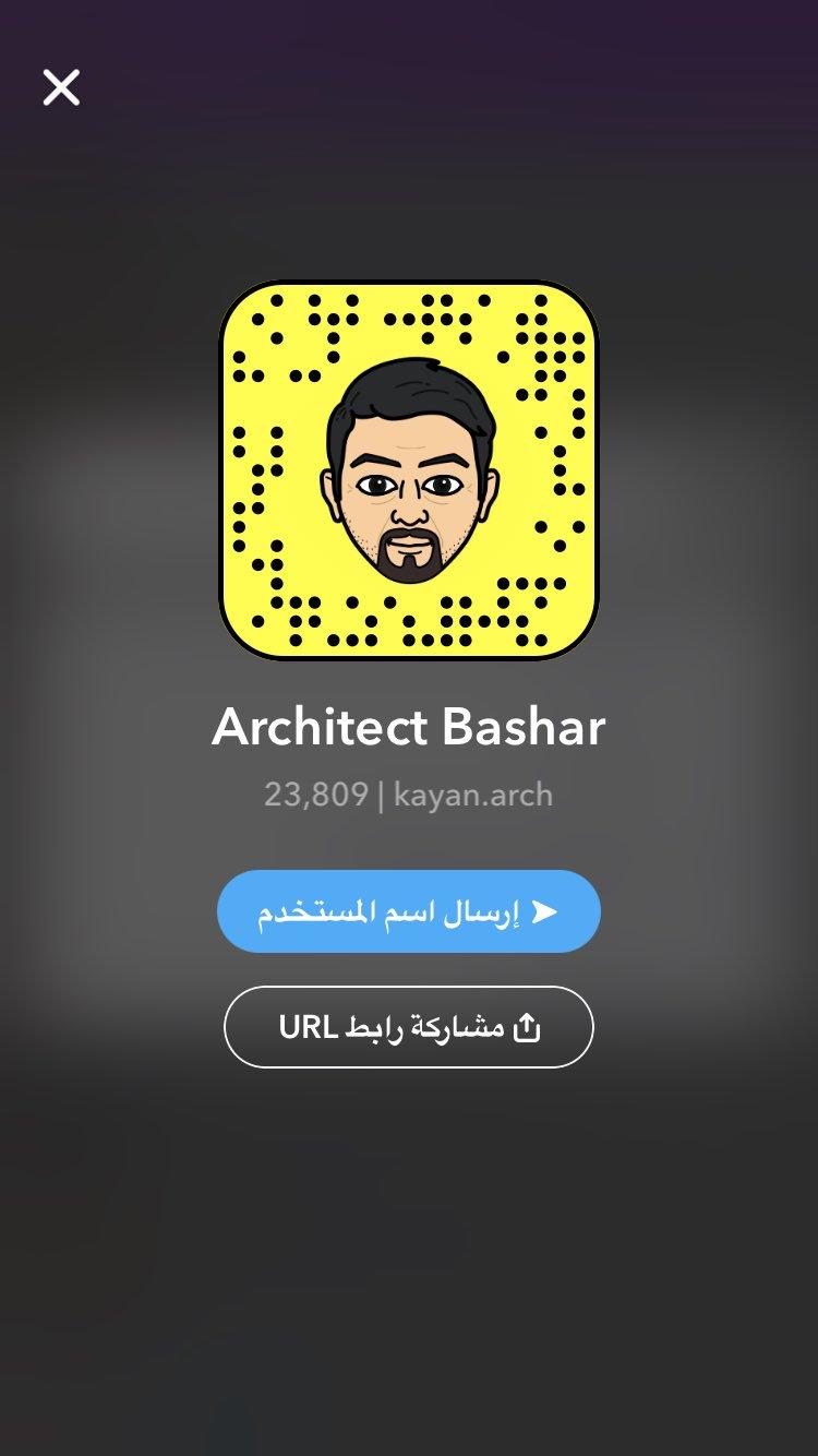 مهندس مساعد القفاري Ar Twitter سناب المعماري بشار