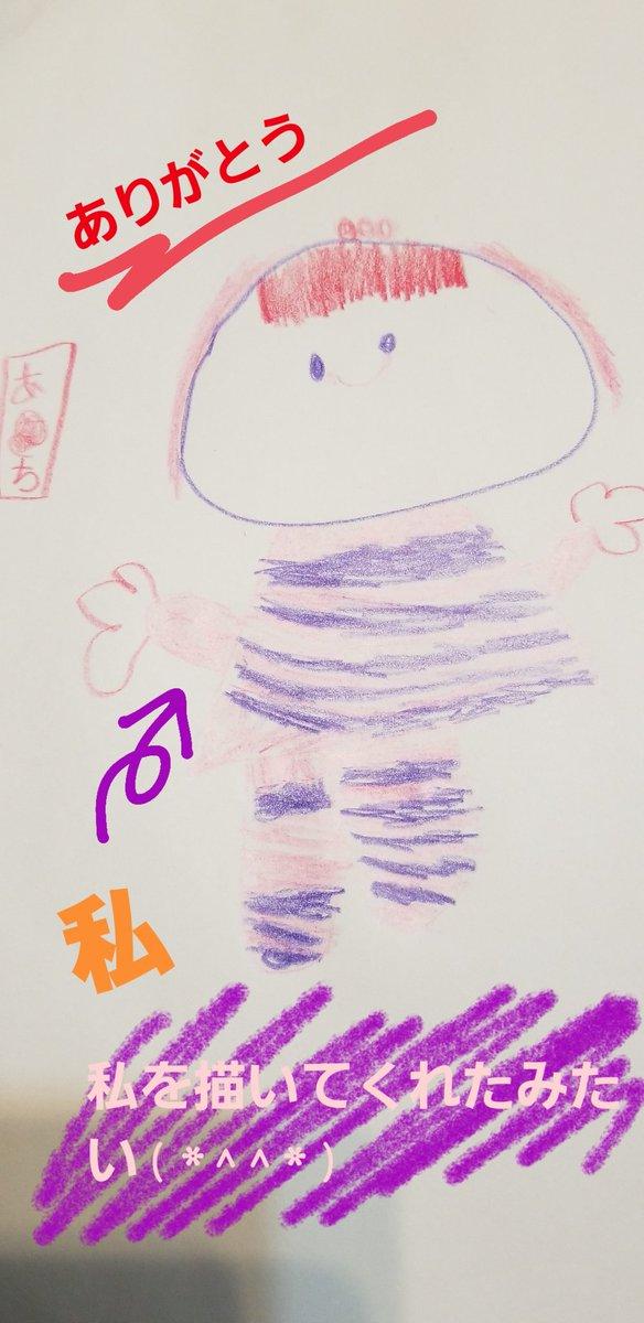 姪っ子達と実家にてお遊び♥ 絵私を描いてくれていたみたい カラフル可愛いー