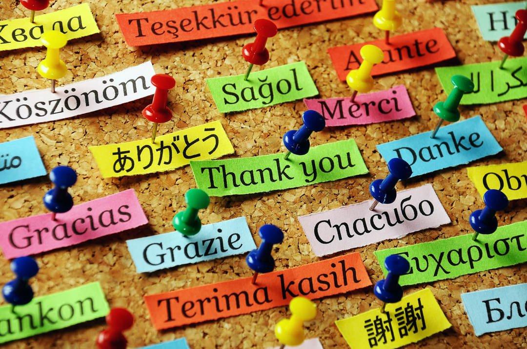 Картинка спасибо на всех языках мира