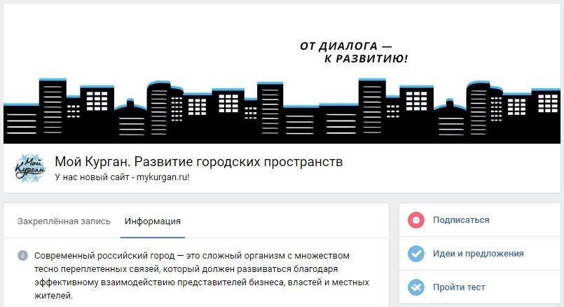 VHQ Сайт Курган HQ Интернет Димитровград