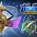 Pokkén Tournament DX Battle Pack DLC aangekondigd https://t.co/ivSeSSY1SJ