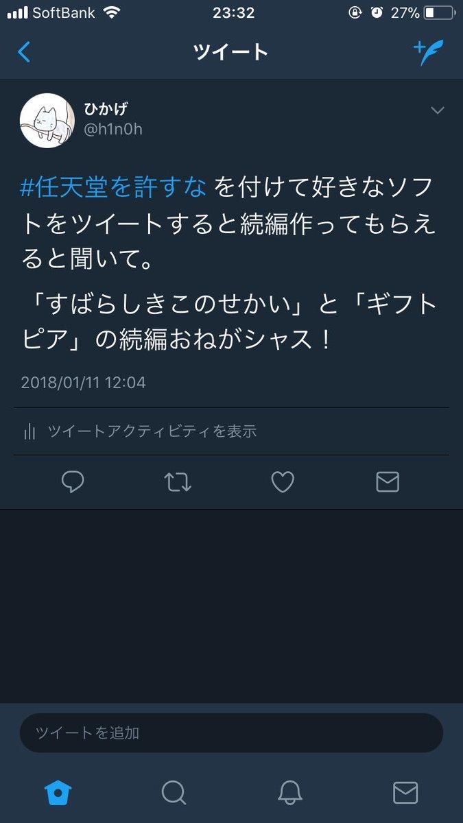 お昼に #任天堂を許すな タグで遊んでたら本当に続編が出てきて震えが止まらない #NintendoDirectJP