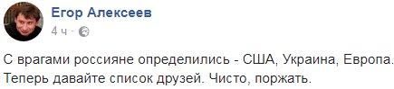 """Россия не заинтересована в """"заморозке"""" конфликта на Донбассе, и хочет урегулирования с учетом озабоченностей населения региона, - Путин - Цензор.НЕТ 1603"""