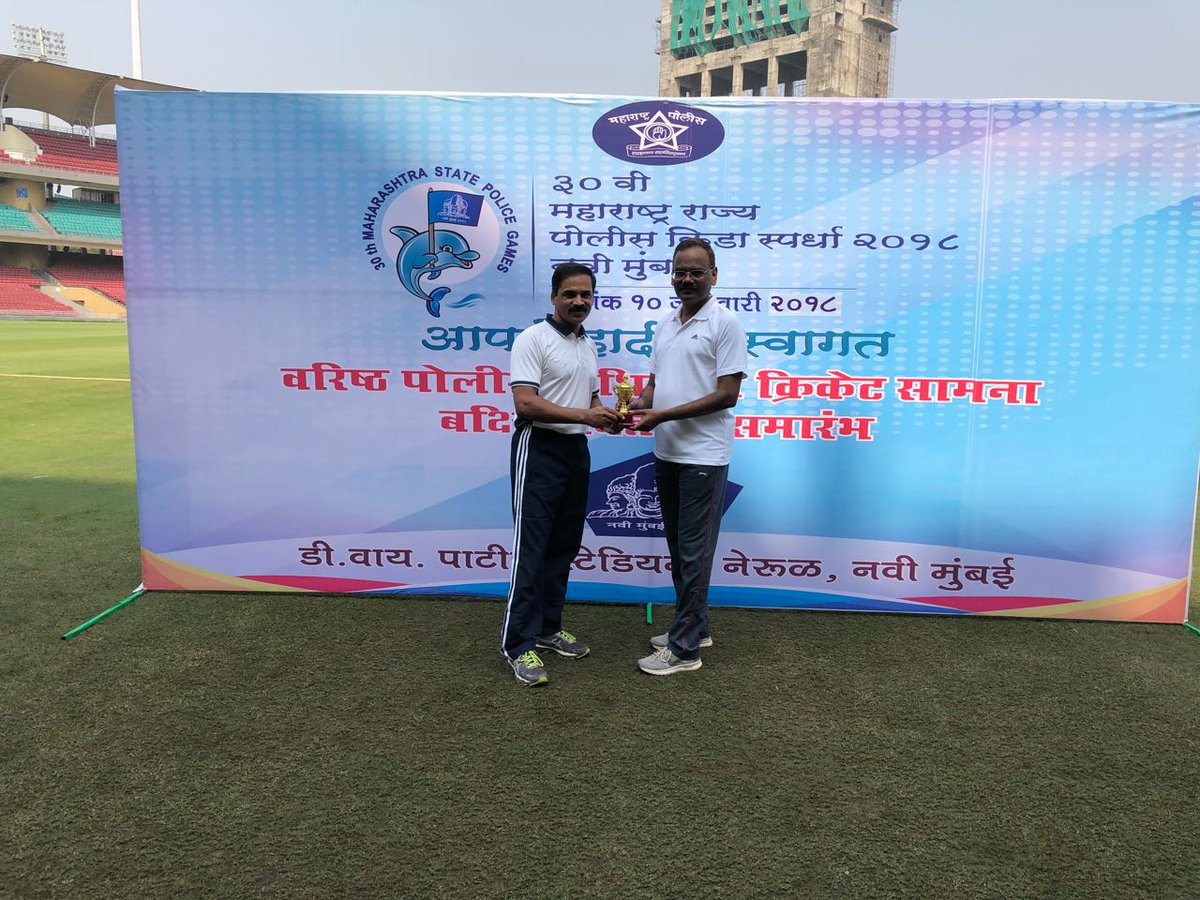 Nashik City Police On Twitter Dr Ravinder Singal Cp Electronic Cricket Match Game Adjudged As The Best Fielder In Played Between Dgp Team And New Mumbai