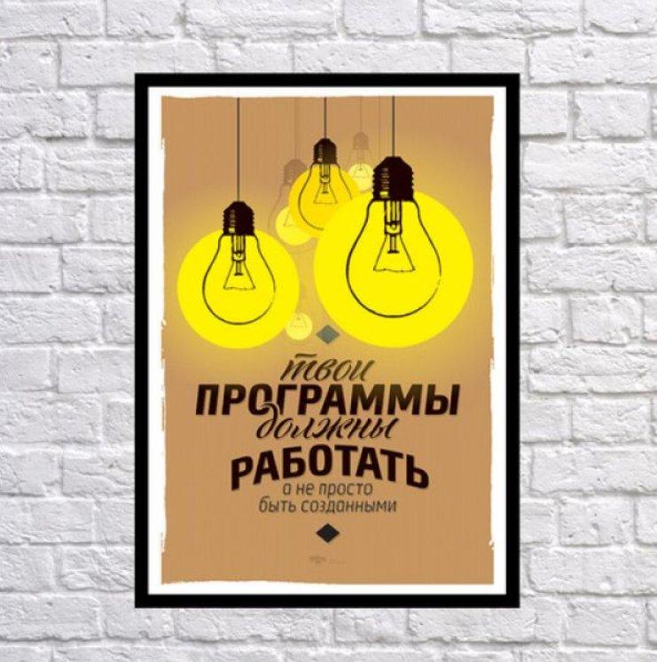 обновить постер про круглосуточно, предоставляем
