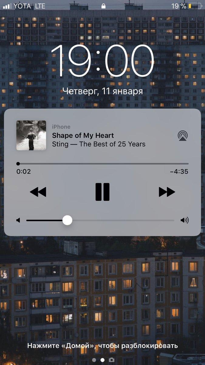 Слушать песню валенки