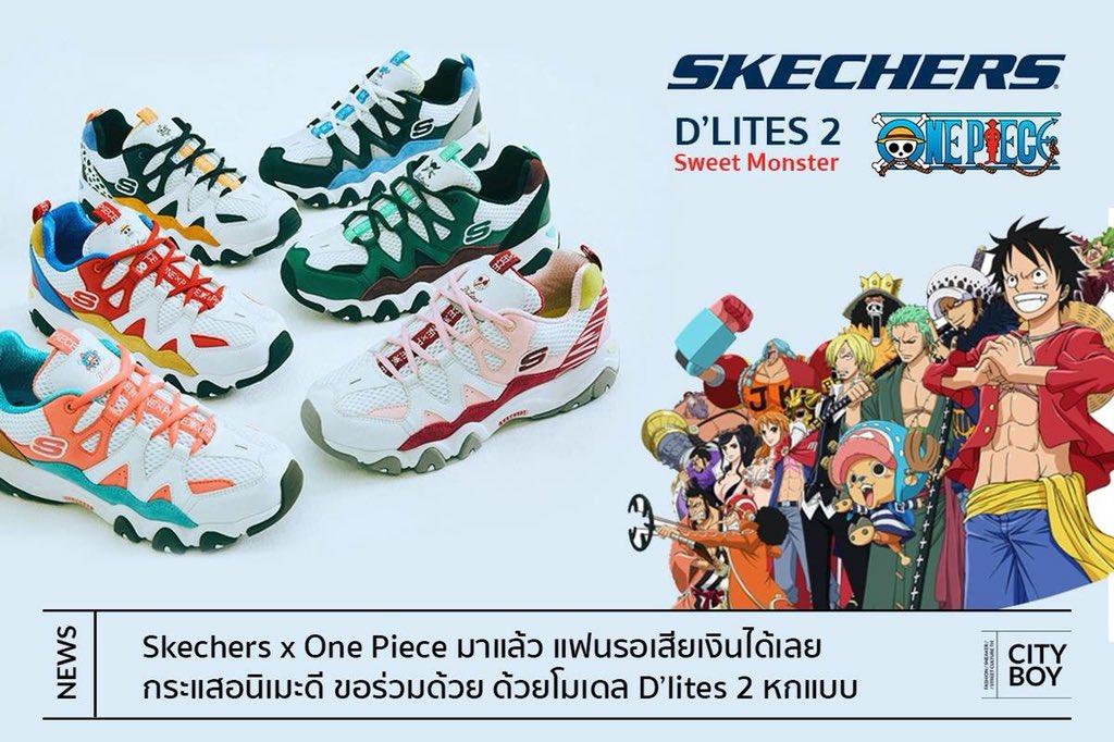 Skechers D'lites To One Piece Rikr9