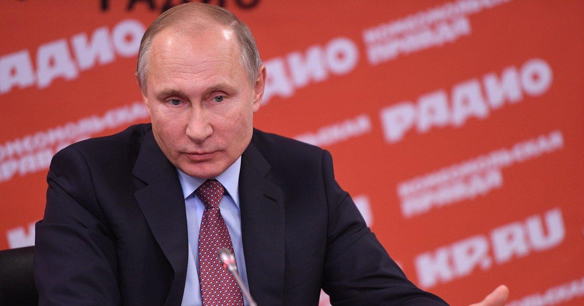 Нашлись миллионы Путина: их больше, чем все думали - РИА ...