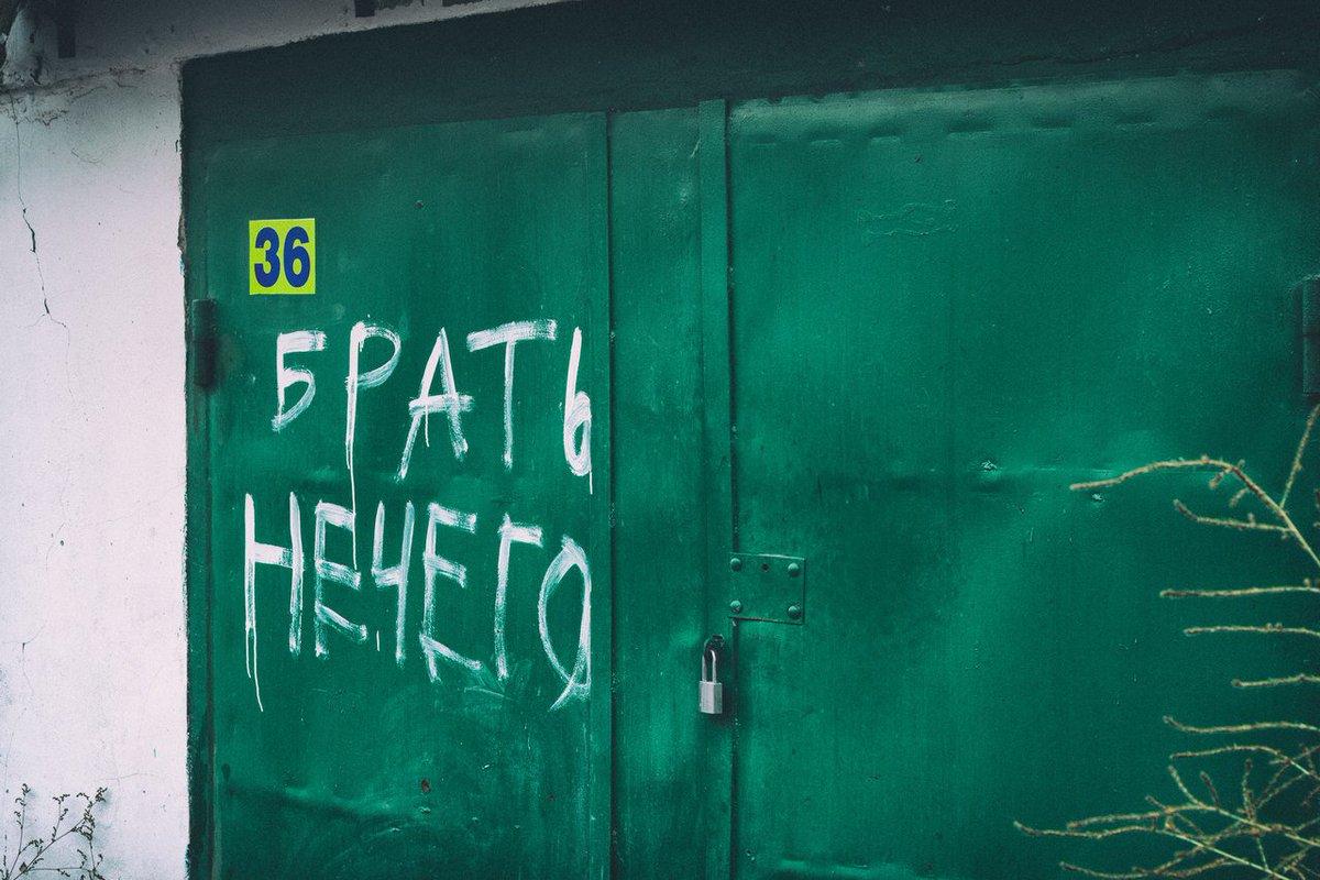 Красный Крест направил на оккупированную территорию Донбасса грузовик с товарами медицинского назначения, - Госпогранслужба - Цензор.НЕТ 9571