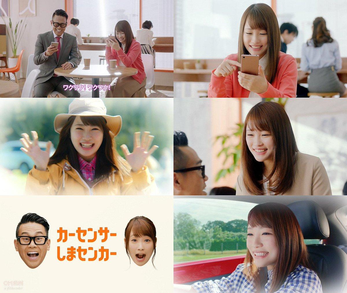 DTT53miV4AAAa8D - 元AKB48川栄李奈(23) CM契約14社目で全盛期のベッキー超え 新CM女王に