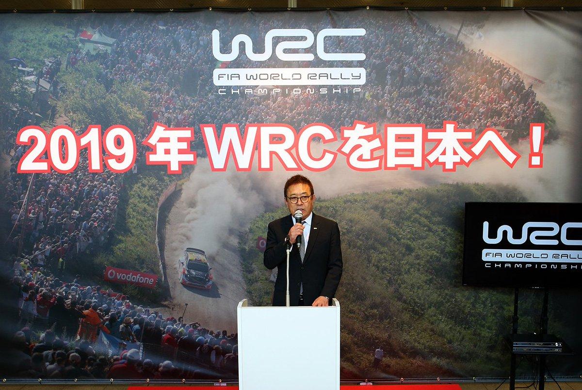 WRC日本開催、2019年11月の開催に向けて招致委員会が発足。開催地はトヨタのお膝元、愛知、岐阜で調整中 https://t.co/N3LOJz3pRO #TAS2018 #WRCjp #Toyota #トヨタ #ラリー
