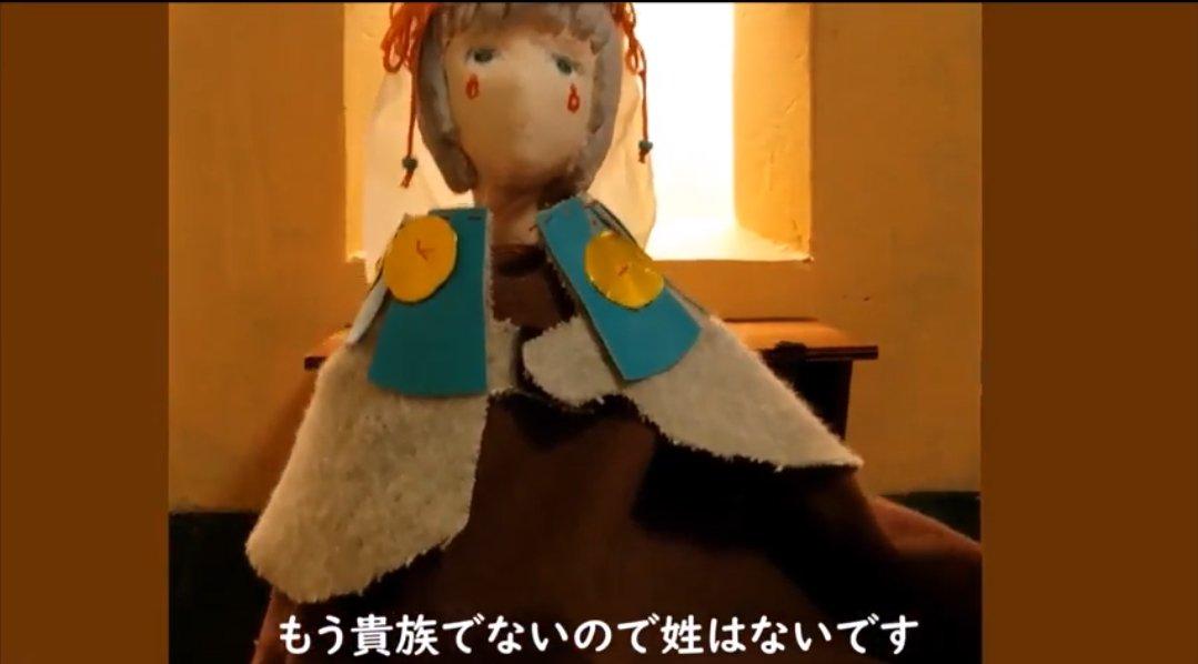 「人形劇系異世界Youtuber 高い城のアムフォ」を知っていますか