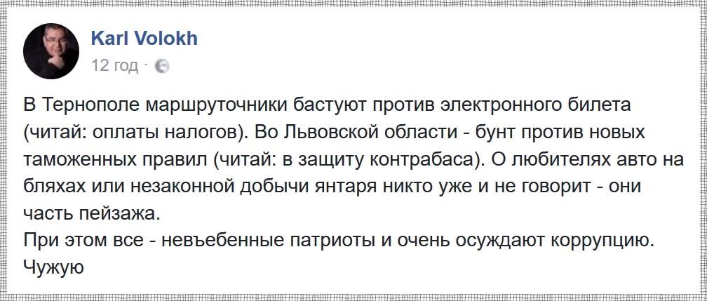 Рада намерена начать пленарную неделю с законопроектов по Донбассу и Антикоррупционному суду - Цензор.НЕТ 6411
