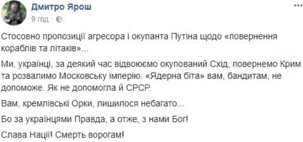 """Заявление Путина о возвращении техники - следствие """"полезных санкций"""", - Селезнев - Цензор.НЕТ 2475"""