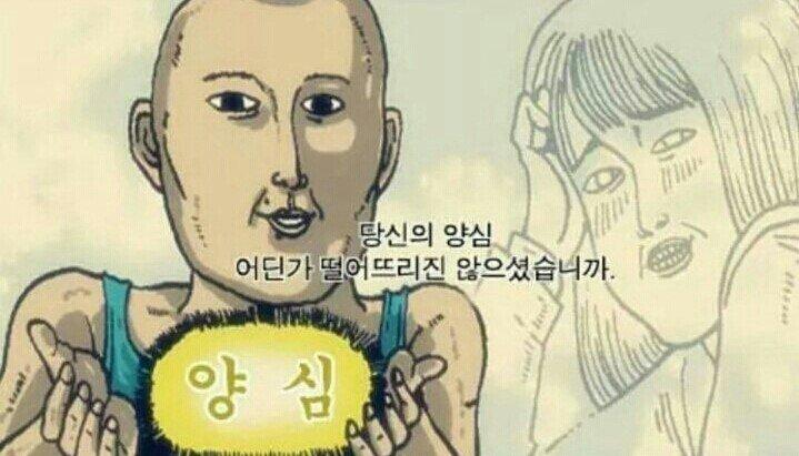 RT @8_hea_mir_8: ㅋㅋㅋㅋㅋㅋㅋㅋㅋㅋ ㅋㅋㅋㅋㅋㅋ오늘의 #가담항설 연성.. . 룡난양심패러디..(feat.마음의 소리)) https://t.co/4AZktoAKrQ