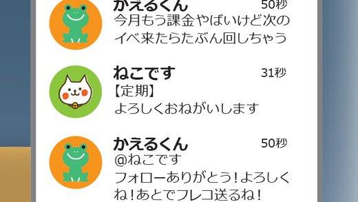 ネット都市伝説「SCP」、日本政府を浸食?―内閣府の啓発リーフレットに「ねこです」 https://t.co/hz16fqnBMa #SCP #内閣府