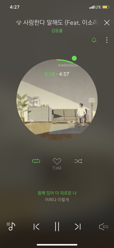 💭 #RMusic https://t.co/rrkgXApYgM