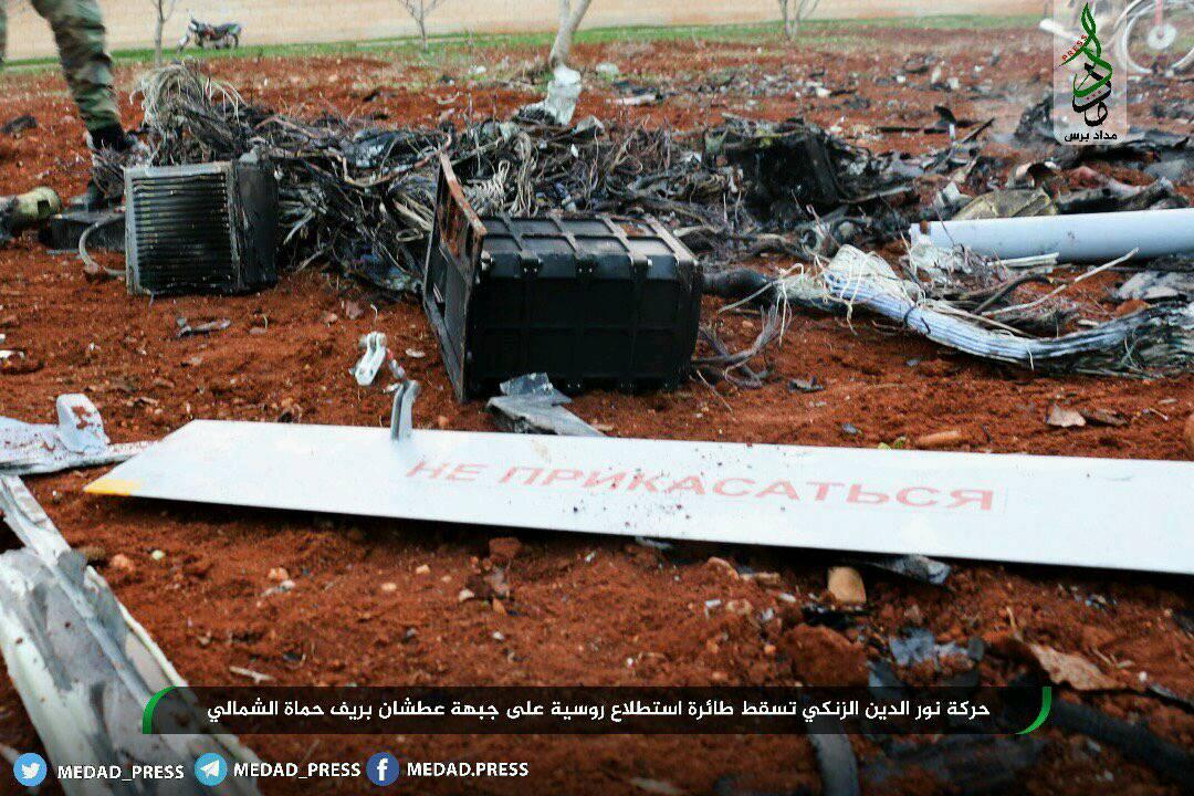 Guerre Civile en Syrie ( LISEZ LE PREMIER POST ! ) - Statut spécial  - - Page 11 DTV-Q10W4AANDlh