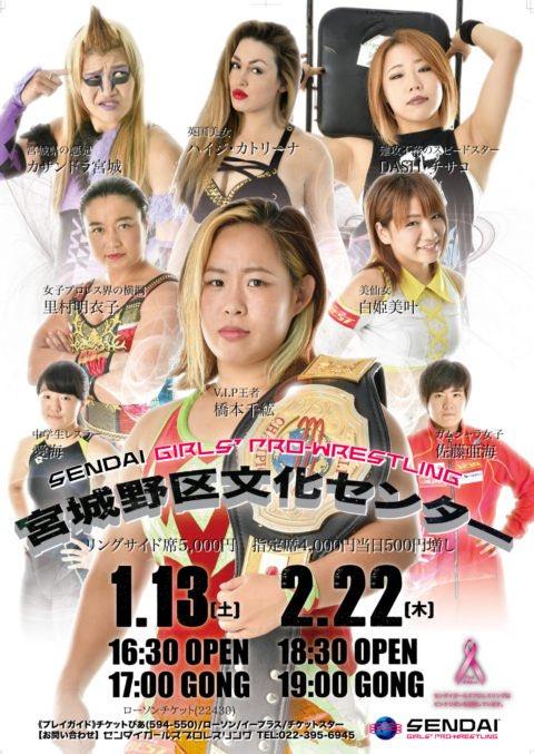 DTV53EoUMAA3N60.jpg