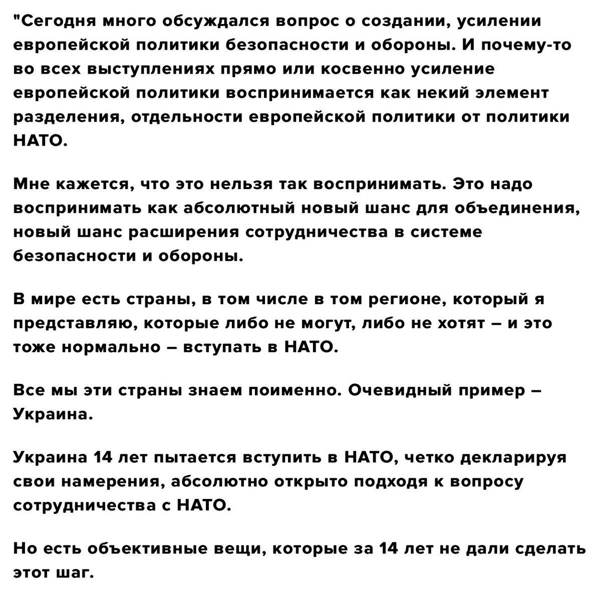 Російські найманці чотири рази порушили перемир'я. По захисниках Водяного стріляли з мінометів, - штаб АТО - Цензор.НЕТ 9035