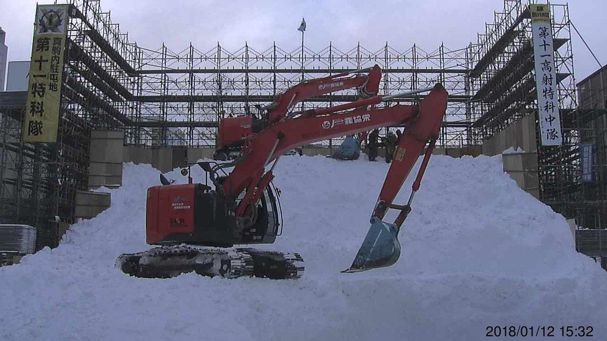 【第69回さっぽろ雪まつり】開催に向け、いよいよ雪像制作が始まりました! #FF14  #白銀の決戦…