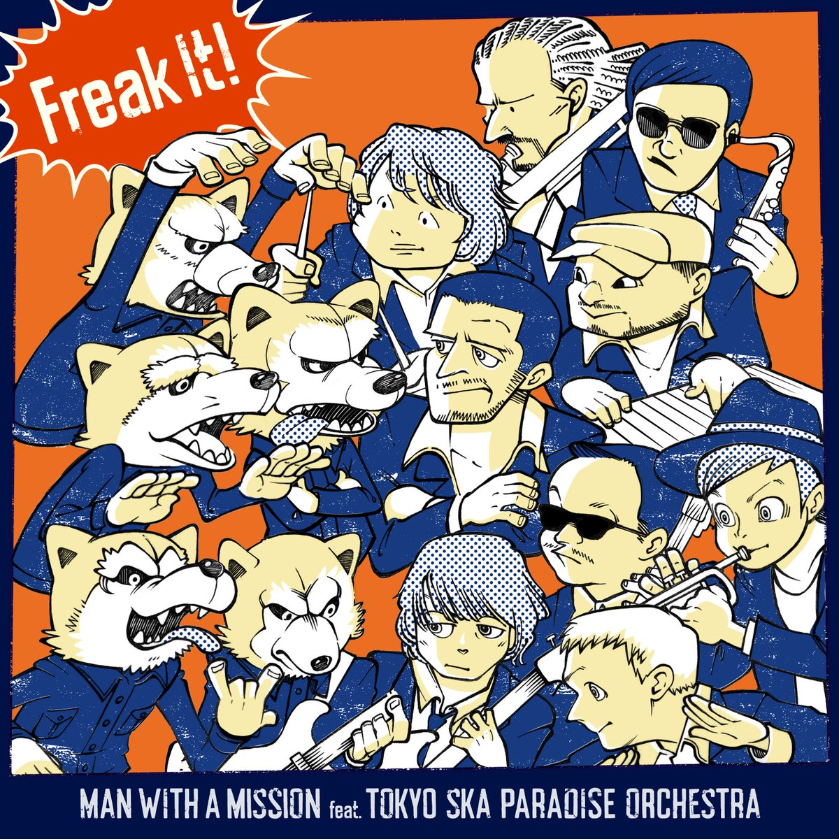 「Freak It! feat.東京スカパラダイスオーケストラ」のジャケ写大公開! mwamjapan.info/contents/145017