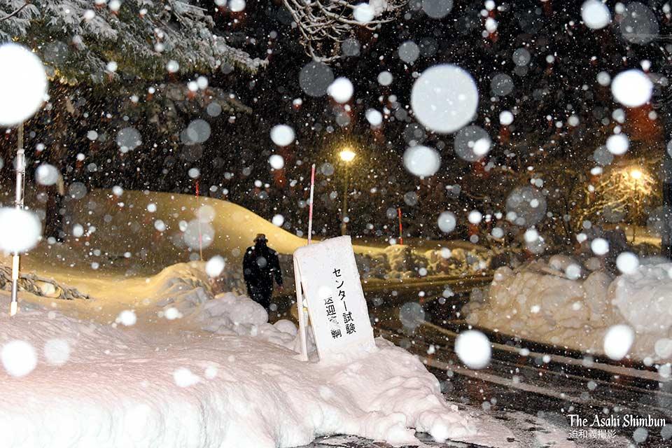 t.asahi.com/oaf5 #大学入試センター試験(13、14日)への #寒波 の影響が懸念さ…