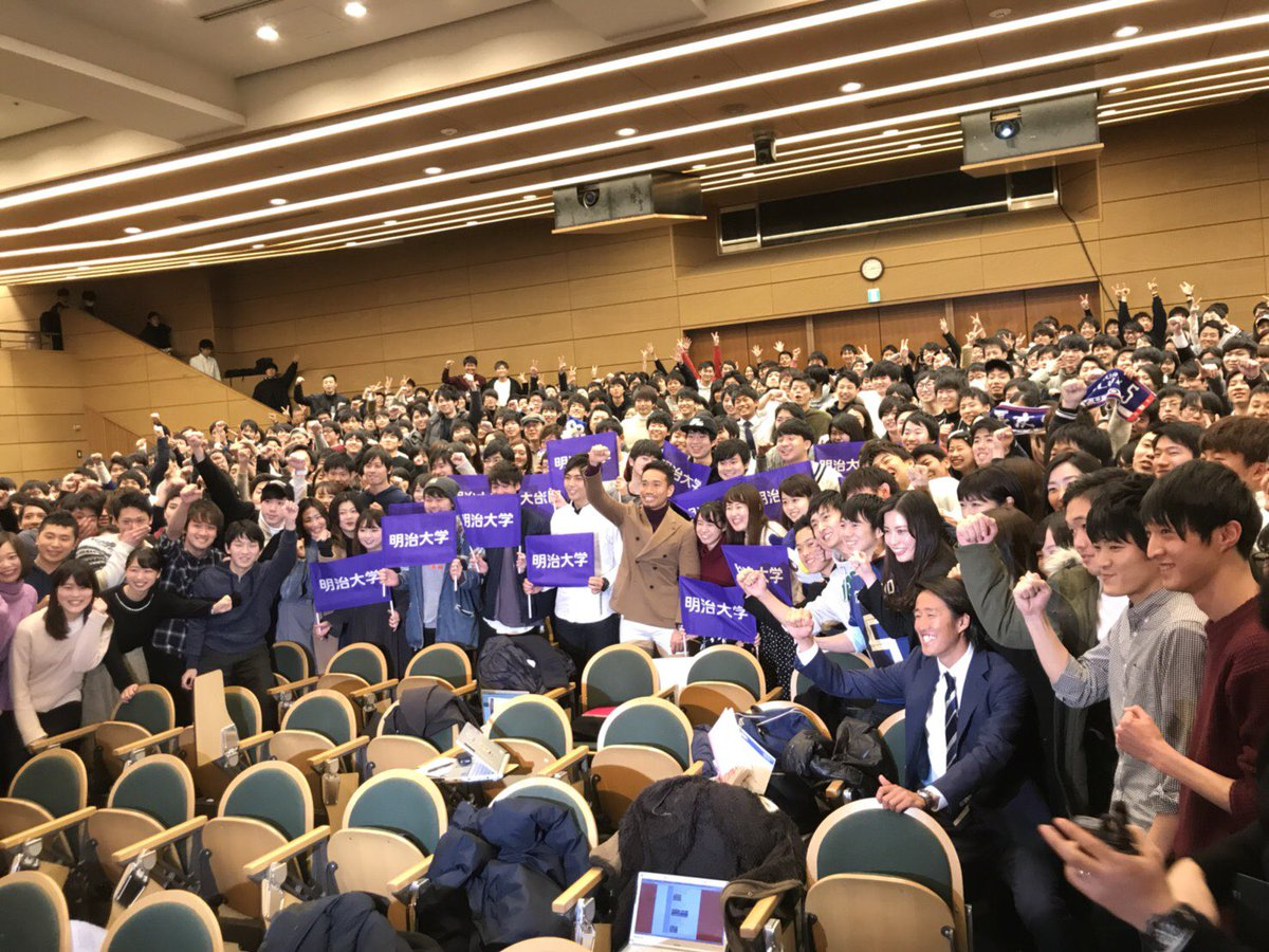 母校明治大学で講演をさせて頂きました。試験前にも関わらず沢山の学生が集まってくれて本当に嬉しかったで…