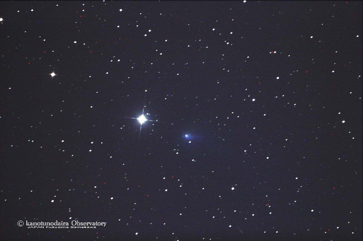 青い彗星。パンスターズ  (C/2016 R2)