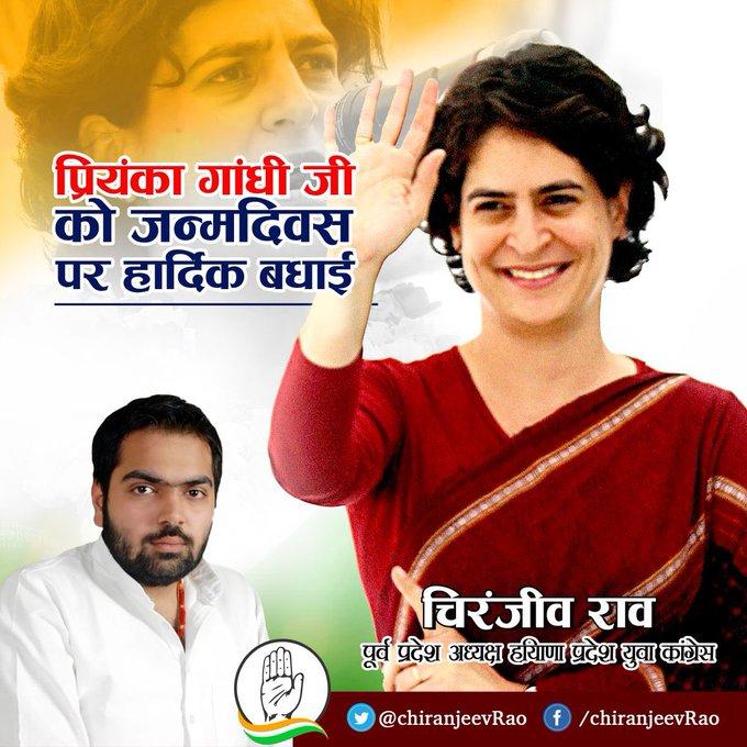 Wishing Priyanka Gandhi Ji a very happy birthday.. Best wishes