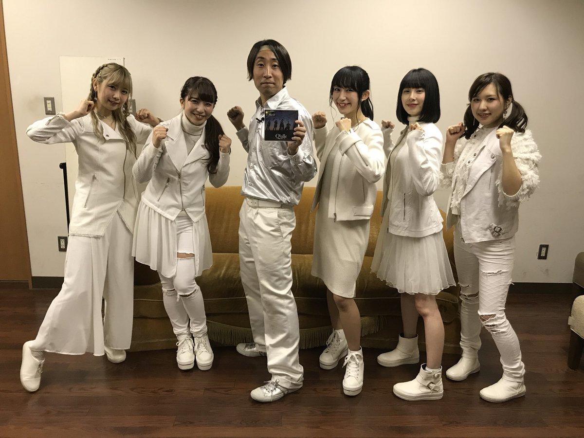 今夜日本テレビ24:59〜「バズリズム02」出てます。ごらんくださいまチコ〜  #バズリズム02