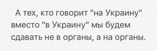 Майже 1,5 тисячам іноземців заборонено в'їзд в Україну через відвідування окупованого Криму, - ДПСУ - Цензор.НЕТ 5633