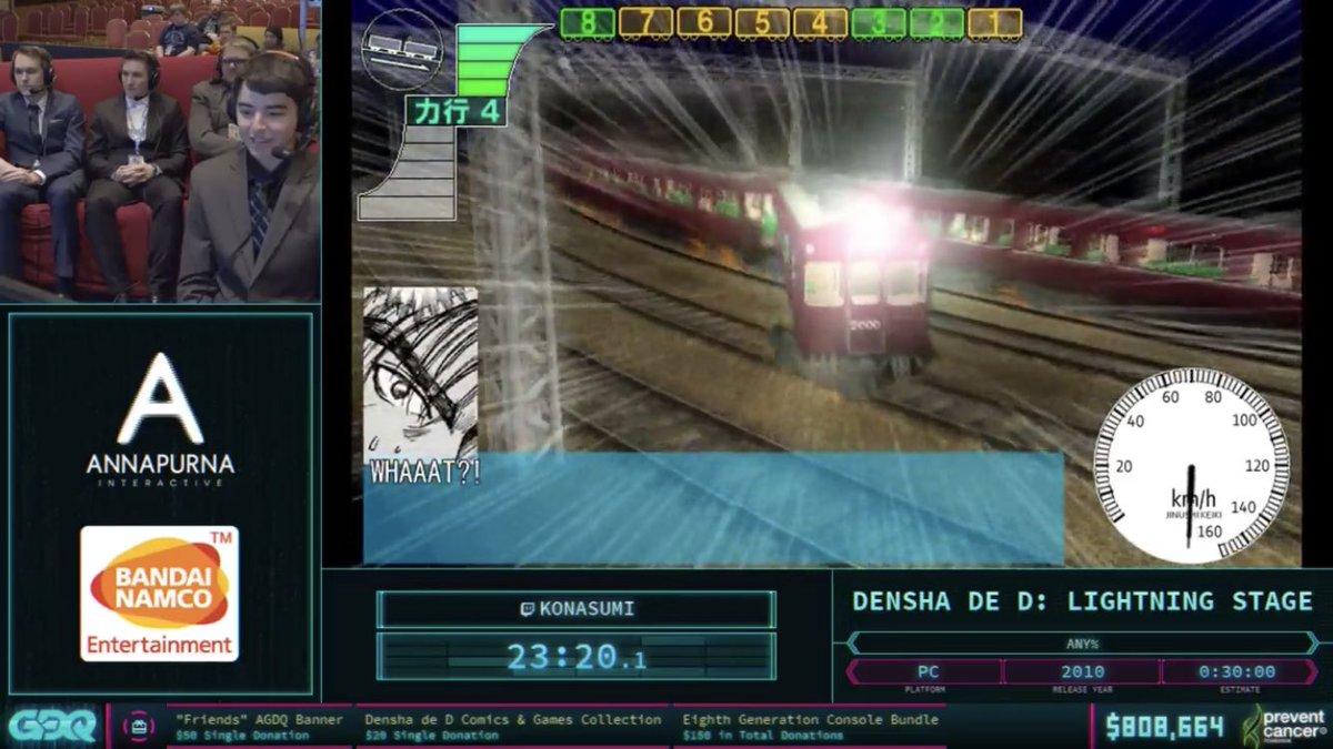 アメリカ最大のゲームのタイムアタック大会AGDQに、「電車でD」が採用されてんのマジでクソ吹いた。 …