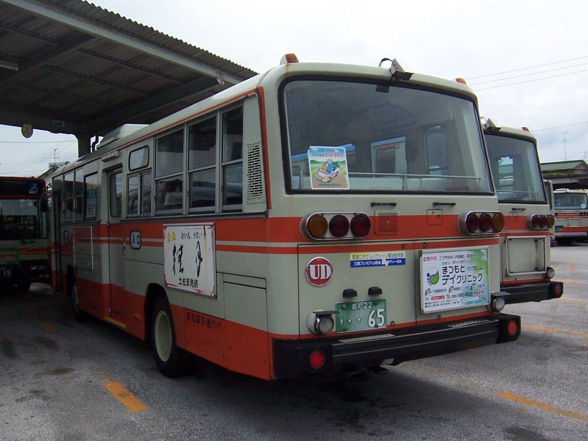 高知競輪 バス