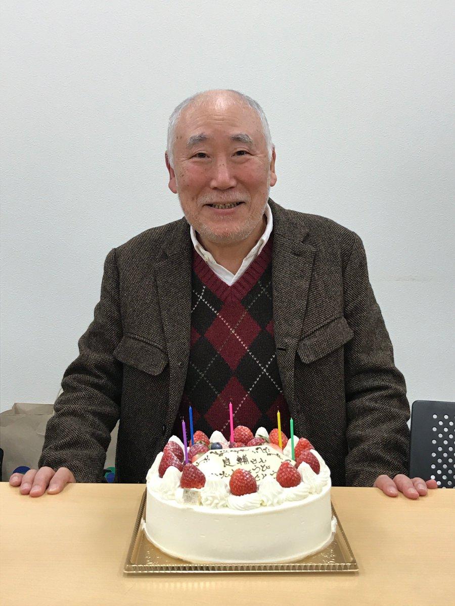 今宵は最低野郎が集まってドンチャン騒ぎ。毎年恒例、高橋良輔監督の誕生会でした。良輔監督、75歳の誕生日おめでとうございます!
