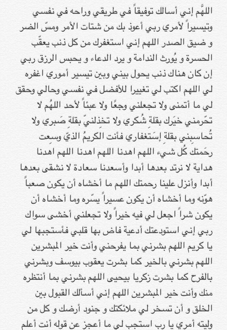#ساعة_استجابه 💜🙏🏻 https://t.co/MIRevX9ih...