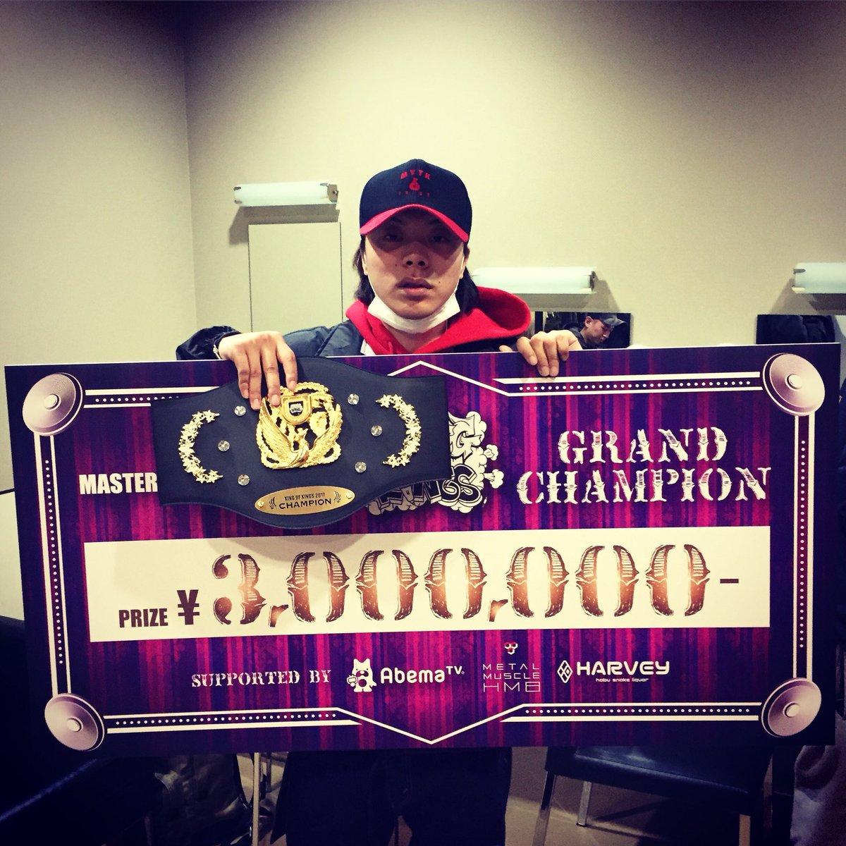 KOK優勝しました!ありがとうございました。300万のうち100万は母ちゃんにやらんといかんちゃ、、…