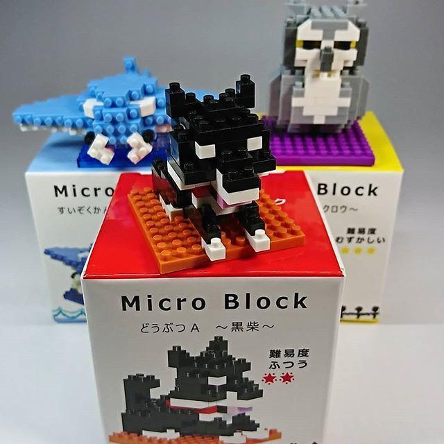 test ツイッターメディア - セリアで売っているナノブロックっぼいマイクロブロック。これ100円ってハマッちゃうよなぁ?????? #micronblock #nanoblock #セリア #100均 #ブロック #block #柴犬 #マンタ #フクロウ #マイクロブロック https://t.co/2k7m2dXc3y https://t.co/nKvQbVSPPq