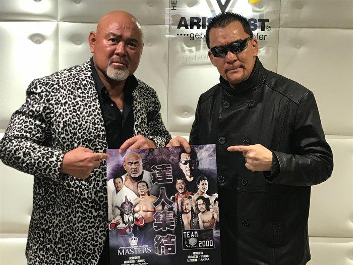 "W-1: Cartel completo para ""Pro Wrestling Masters"" 16/02/2018 6"