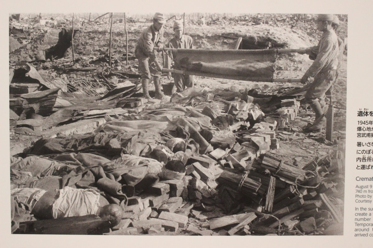 essay on hiroshima and nagasaki The bombing of hiroshima and nagasaki justified essay atomic bombings of hiroshima and nagasaki by the manhattan engineer district, june 29, 1946 the atomic bombings of hiroshima and nagasaki by the manhattan engineer district, june 29, 1946.